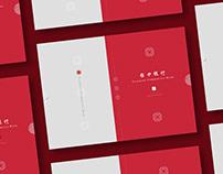 台中銀行邀請卡/TAICHUNG BANK invitation card