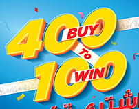 Buy to win Leaflet