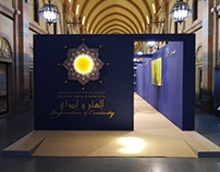 Islamic Arts Exhibition @Sharjah Islamic Museum 2016