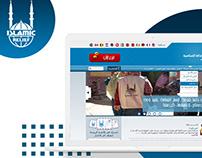 ISLAMIC RELIEF | WEB DESIGN