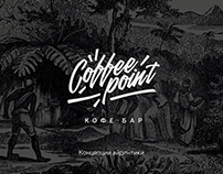 Coffee point. Branding.