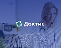 Patient registration for medical services functionality