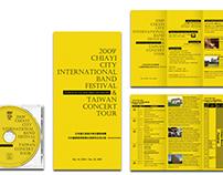 CHIA CITY INTERNATIONAL BAND FESTIVAL & TAIWAN CONCERT