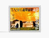 Design, Kyrgyzstan Stamp Postage