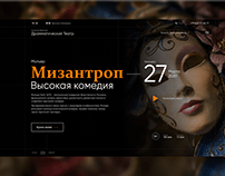 Design concept of the drama theater website
