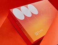 Sunnygogo Dried Fruit Packaging 陽光菓菓 - 熾熱果乾禮盒