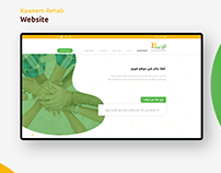 Kaweem Website - موقع قويم