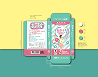 HCG Pregnancy Test|Packaging Design