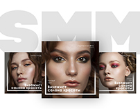 SMM design case