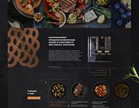 "Создание интернет-магазина для ресторана ""TRITONIA"""