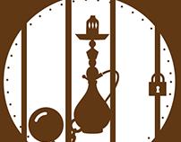 8 Gharb cafe logo