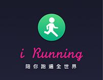 2016《i Running》