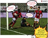 Al Ahly Comics