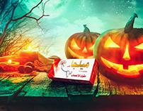 Milga Halloween Social Media Campaign