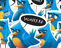 Solovey Sticker Pack