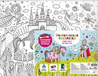 Children's coloring