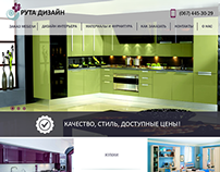 Custom furniture        http://ruta-mebel.com.ua/