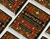 Britarev Chocolate