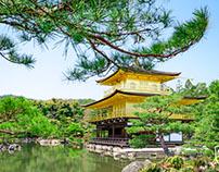 Kyoto - 2014