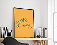 Typography ramadan kareem