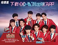 Advertising: KFC's EXO Campaign