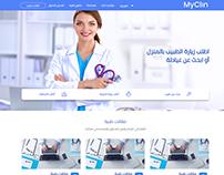 MyClin