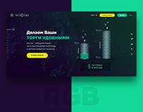 BitCript ICO - сайт для привлечения инвестиций