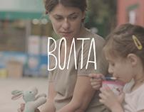 Volta Film
