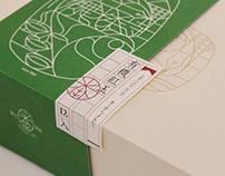 舞光茶詩禮盒 Poetry Tea Packaging