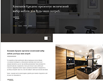 Landing page for furniture distributor
