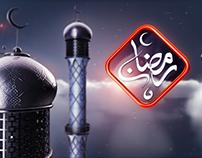 Ramadan 2018 Al Rasheed Media Channel