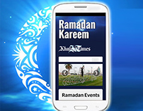 Ramadan Kareem 2013