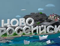 Novorossiysk. Territory branding