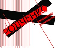 Brochure for exhibition of Alexander Rodchenko