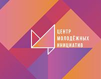 Логотип ЦМИ г. Губкин
