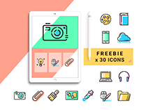 Free Design Tools Icons