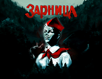 ZARNITSA-GAME