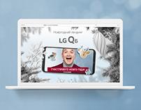 Landing page LG Q6