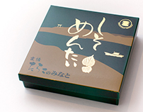 Shiso Mentaiko package