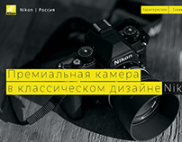 Fan Site of Nikon Df - Russian