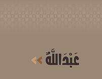 font Arabic - خط جولان مجاناً 2018