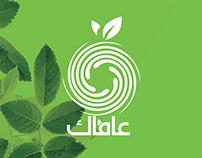 afaq corporate identity