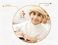 مقترح تصميم شعار وهوية مأرز - المكتب التعاوني بالمدينة