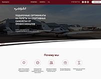 Website poletpilot