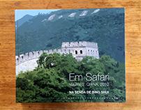 """Book """"Em Safari Volume 2: China, 2010"""""""