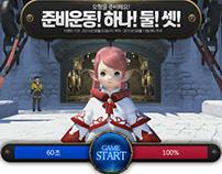 파이널판타지14 - 클릭 이벤트 게임