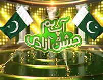 Ap Hum Or Jashne Azadi