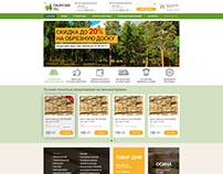 Website design (Sibirsky Les)