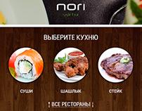 Сервис заказа еды kura.kz