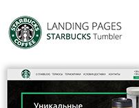 STARBUCKS Tumbler Website